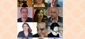 لقاء : ديوان جماعيّ يفتح حوارا بين الثّقافات : عرض : عثمان بوطسان – المغرب
