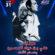 الدّورة 31 لمهرجان علي بن عيّاد للمسرح بالمركّب الثّقافيّ علي بن عيّاد بحمام الأنف