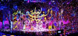 المندوبيّة الجهويّة للشّؤون الثّقافيّة بابن عروس (تونس) :برنامج شهر رمضان 2018