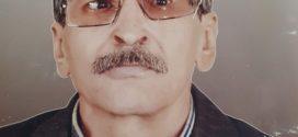 """دور النّاقد التّونسيّ  أحمد حاذق العرف في  ما عُرِفَ ب""""حركة الطّليعة"""" (1968- 1972): محمّد صالح بن عمر"""