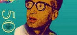 بين سيرة الشّاعر التّونسيّ مصطفى خريّف ( 1910- 1967) و مسيرته الشعريّة: تكامل أم تعارض ؟ : محمّد صالح بن عمر
