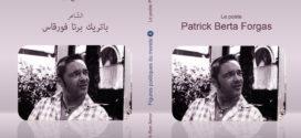 الذّات الشّاعرة الذّهنيّة وعلاقاتها بالآخر والعالم   في شعر باتريك برتا فورقاس : محمّد صالح بن عمر