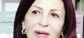 آخِرُ تحديثٍ للفَقدِ : شعر: ريتا الحكيم – اللاّذقيّة – سورية