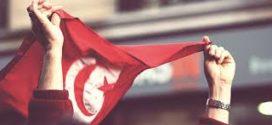 """قصيدة جديدة للشّاعر التّونسيّ محمّد بوحوش: مُنْذُ """"تُونِسَ"""""""