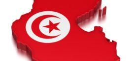 """مُنْذُ """"تُونِسَ"""": شعر: محمّد بوحوش – توزر- تونس"""