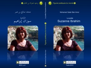 03.Suzanne.Ibrahim.v1 (3)