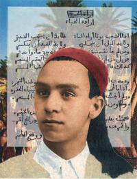 ابو-القاسم-الشابي