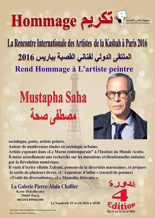 Hommage A Mustapha Saha Sociologue Poète Artiste Peintre