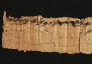 papyrus-1