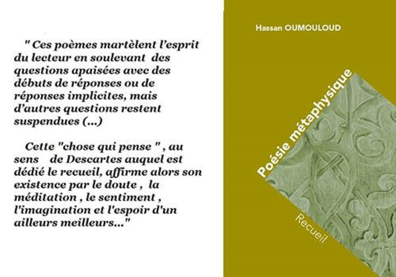 Poésie Métaphysique De Hassan Oumouloud Une Chanson