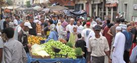 Le grand pardon (Extrait V) : récit de :  Abdellatif Bhiri –Safi – Maroc