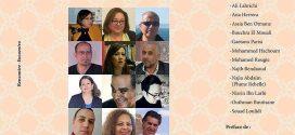 « Rencontre », pourquoi faut-il absolument lire cette anthologie ? par : Outhman Boutisane – Maroc