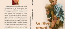 Du cri à l'écrit : Le roman par/sur/et pour la jeunesse par : Hassan Omouloud –Agadir – Maroc
