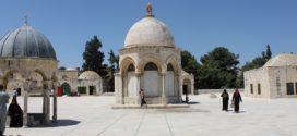 Palestiniennes valeureuses par : Mariem Garali Hadoussa – Nabeul –Tunisie