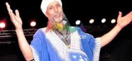 """""""Ô poésie ! """" Traduction du poème Amarg du chanteur amazigh Ali Chouhad par : Hassan Oumouloud  -Agadir -Maroc"""