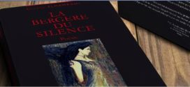 """La Bergère du silence ou comment """" forcer les cages de l'oubli""""! :Lecture du recueil de la poétesse marocaine Khadija El Hamrani par : Hassan Oumouloud – Agadir –Maroc"""