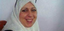 He par : Maissa Boutiche – Ain Benian – Alger – Algérie