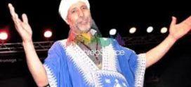 Pourquoi ! Poème/chanson de Ali Chouhad – Traduction Hassan Oumouloud  – Agadir – Maroc