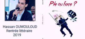 Pile ou face ? Nouvelle parution du poète et romancier marocain Hassan Oumouloud   (août 2019) .