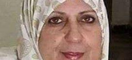 Mon âme s'évade telle une étoile par :  Maissa Boutiche – Ain Benian-  Alger –  Algérie