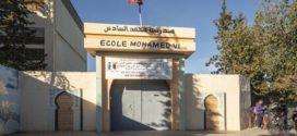 Elle sonne encore ! par :Abdelali Nmili – Agadir – Maroc