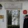 في بيت الفيلسوف العصاميّ جان جاك روسّو (1712 – 1779) بقرية مونمورنسي في فرنسا : محمّد صالح بن عمر