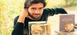 عِنْدَما لايكتبُ الشّاعرُ تَرَفَاً، الشّاعر عبّاس ثائر- من العراق بقلم: غازي أحمد ابوطبيخ الموسويّ